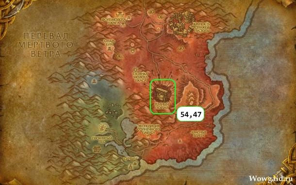 Как попасть в Запределье карта