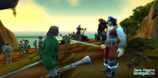 День Пирата в WoW: пираты