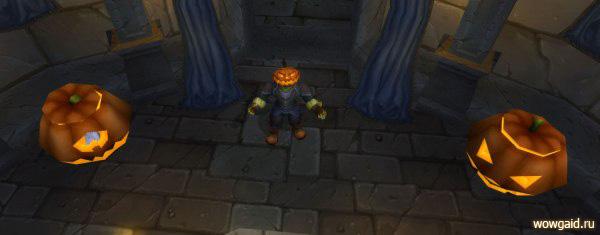 Награды Тыквовина 2011 World of Warcraft