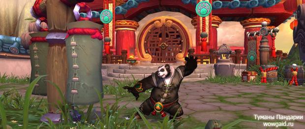 WoW Mists of Pandaria - новая игровая раса: панды