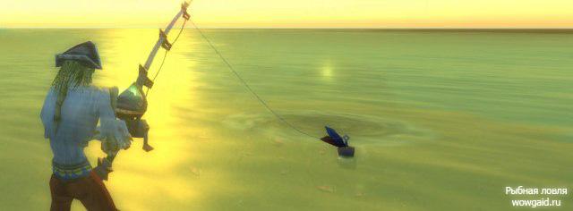 Гайд Рыбная ловля 1-700 WoW rybnaya lovlya