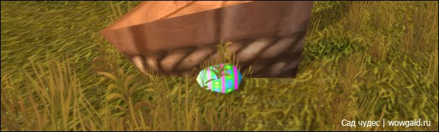 Раскрашенное яйцо - гайд по Саду чудес