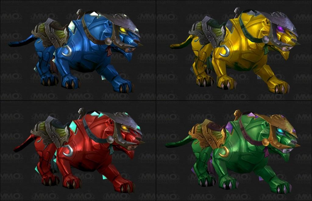 Изумрудная пантера, Рубиновая пантера, Сапфировая пантера, Пантера из зоревика