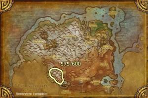 575-600 Вершина Кунь-лай