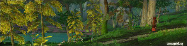Как попасть в Нефритовый лес (в Пандарию)