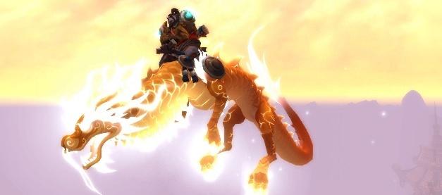 Небесный золотистый облачный змей
