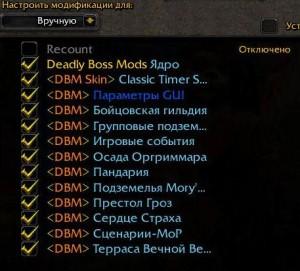 скачать DBM 5.4.5