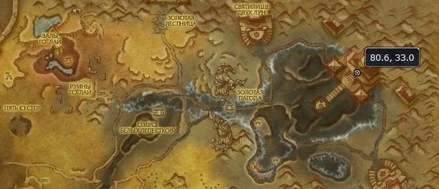 wow Вневременной остров как попасть карта