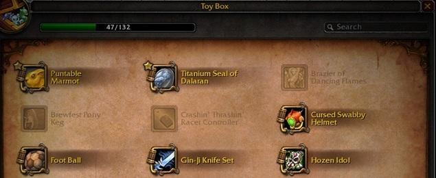 Коробка с игрушками - коллекция