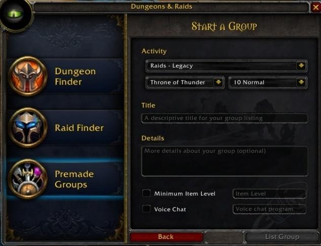Поиск группы 6.0.2