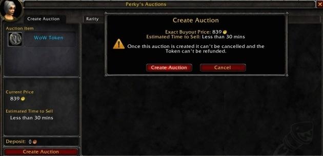 Продажа жетона WoW н аукционе
