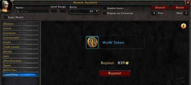 Покупку жетона WoW за золото
