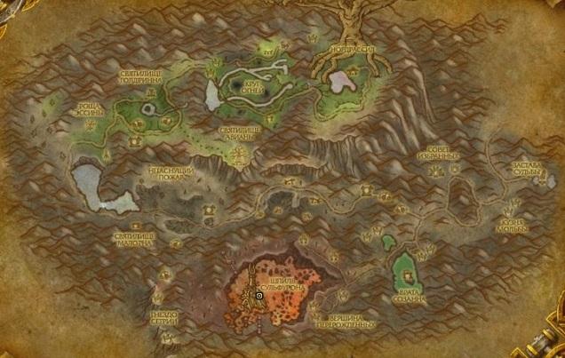 Огненные просторы вход на карте