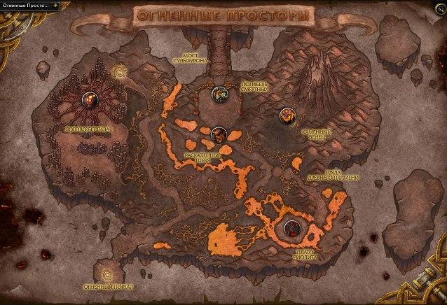 Карта Огненных просторов WoW - как попасть