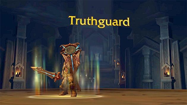 Страж Истины артефакт