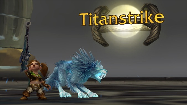 Мощь Титанов артефакт Легион