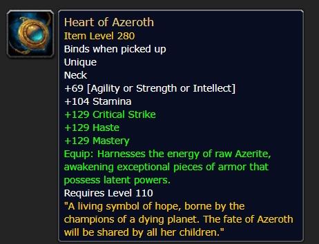 Амулет Сердце Азерот
