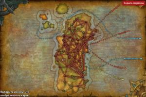 Карта полетов Калимдор (Орда))