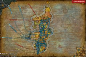 Карта полетов Восточные королевства (Альянс)