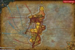 Карта полетов Восточные королевства (Орда)
