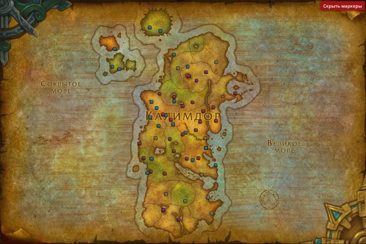 Карта Тыквовина в Калимдоре