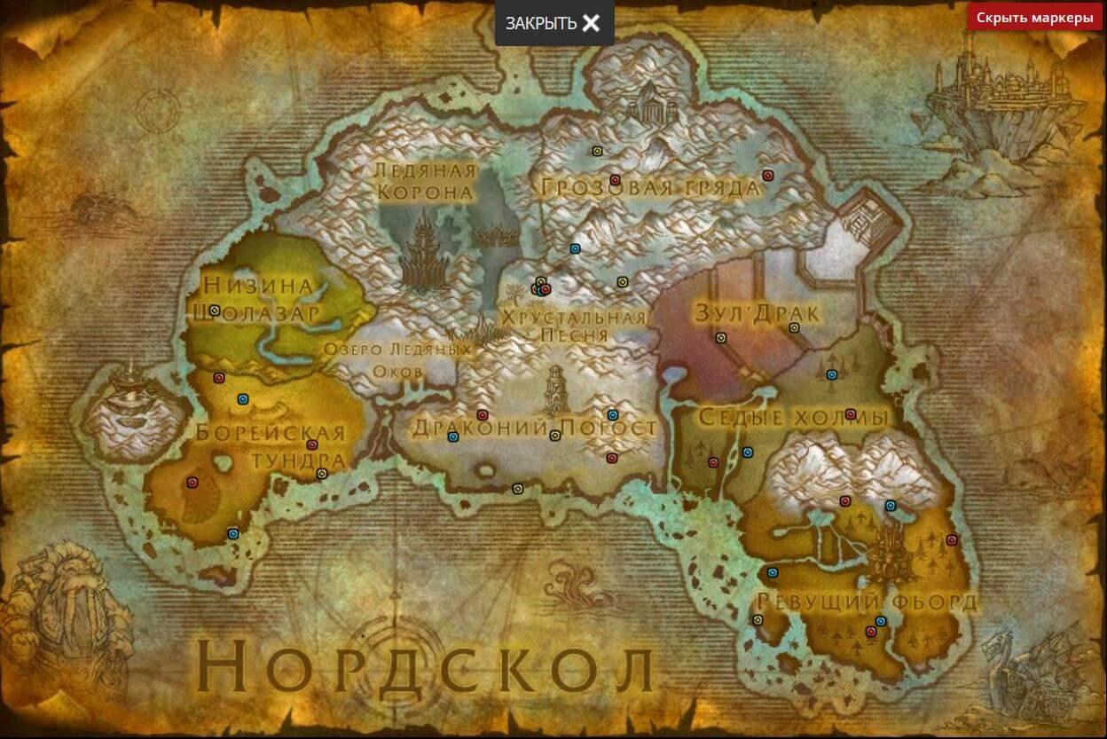 Карта Тыквовина, Нордскол