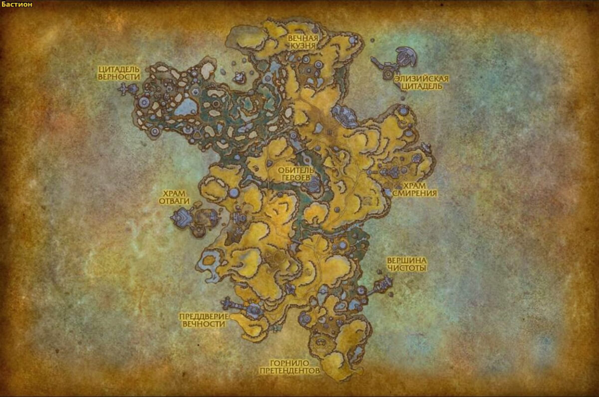 Карта локации Бастион в WoW