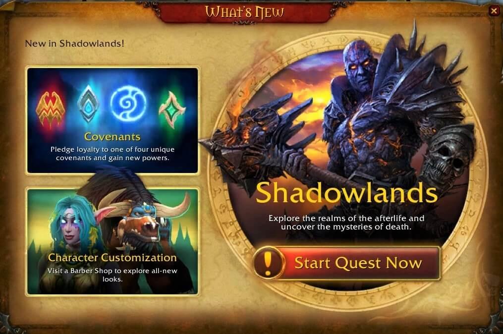 Квест на доступ в Shadowlands и Темные земли