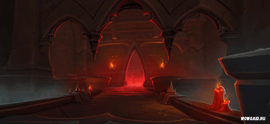 Лут из подземелий Shadowlands