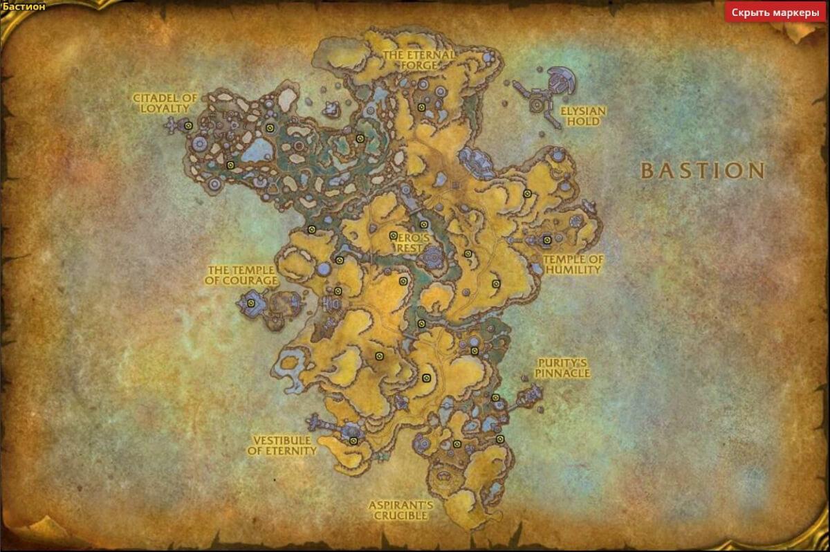 Рарники локации Бастион карта
