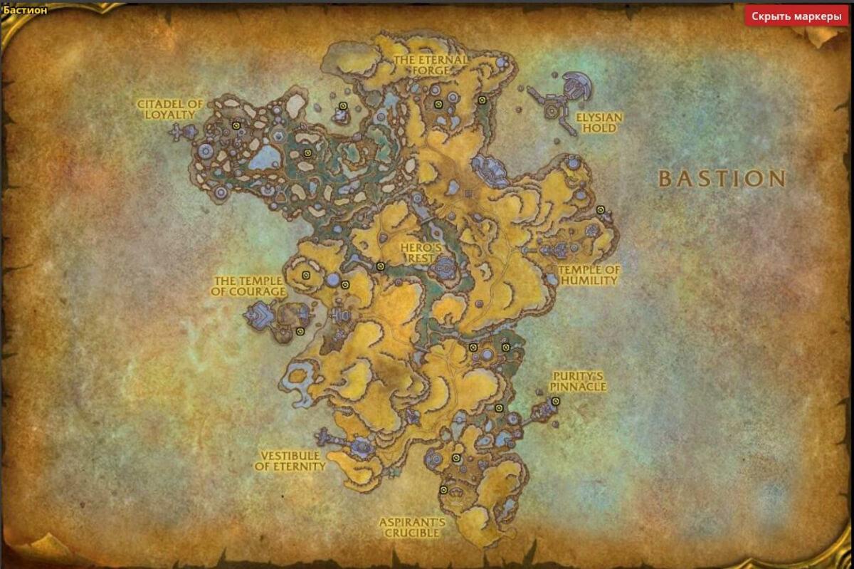 Сокровища локации Бастион карта