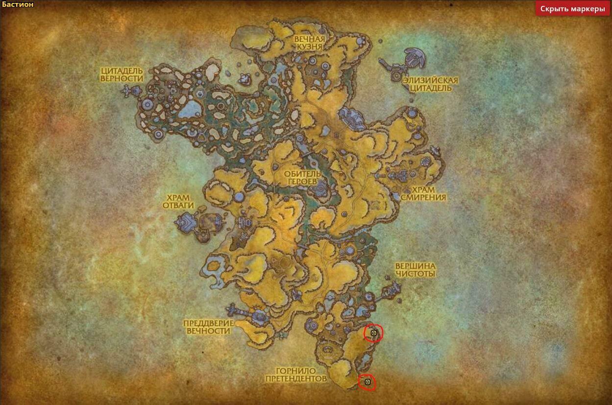 Карта для получения маунта Солнечный Танцор в WoW