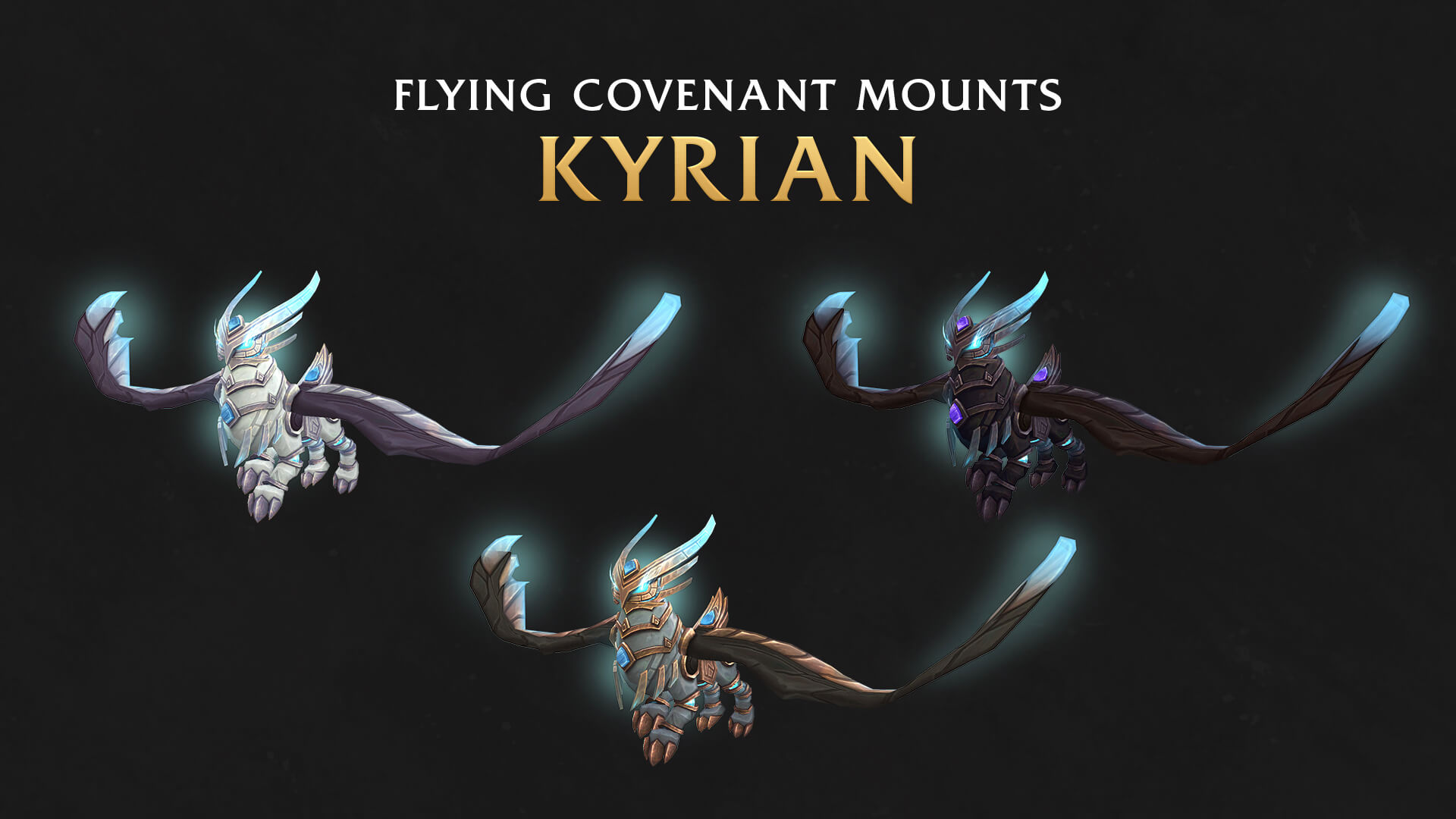 Летающие маунты ковенанта Кирий